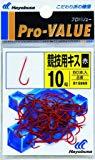 ハヤブサ(Hayabusa) プロバリュー 競技用キス赤 B15869-9