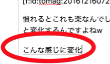f:id:tomag:20161216072417p:plain